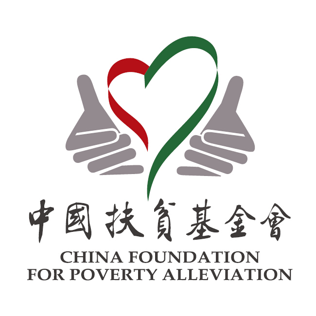 China Foundation For Poverty Alleviation